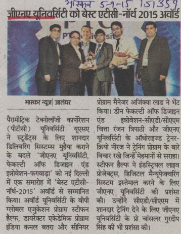 University get best ATC- North 2015 Award (GNA University)