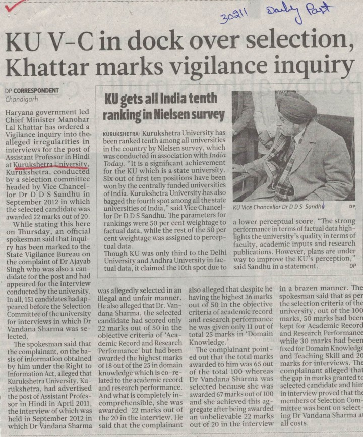 KU VC in dock over selection khattar marks vigilance inquiry (Kurukshetra University)