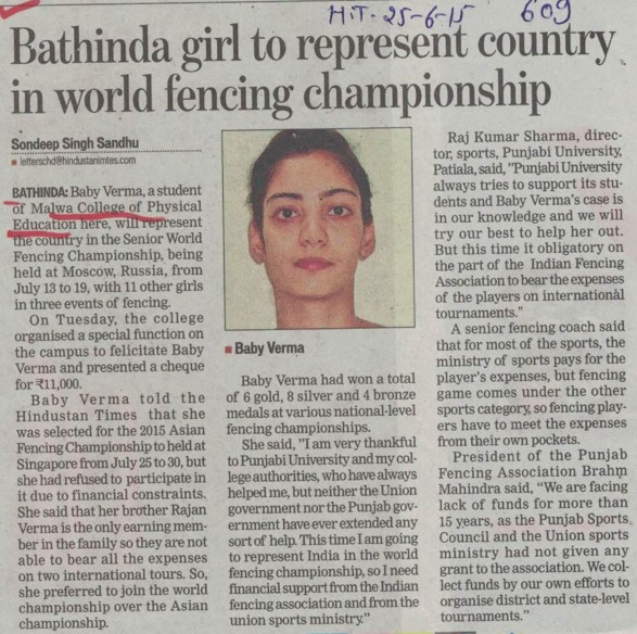 Bathinda girl to represent country in world fencing championship (Malwa College of Physical Education)