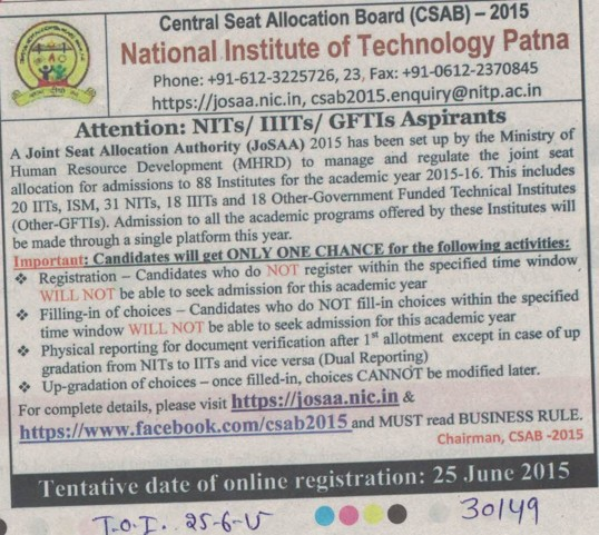 Attention for IIITs and GFTIs aspirants (National Institute of Technology NIT)
