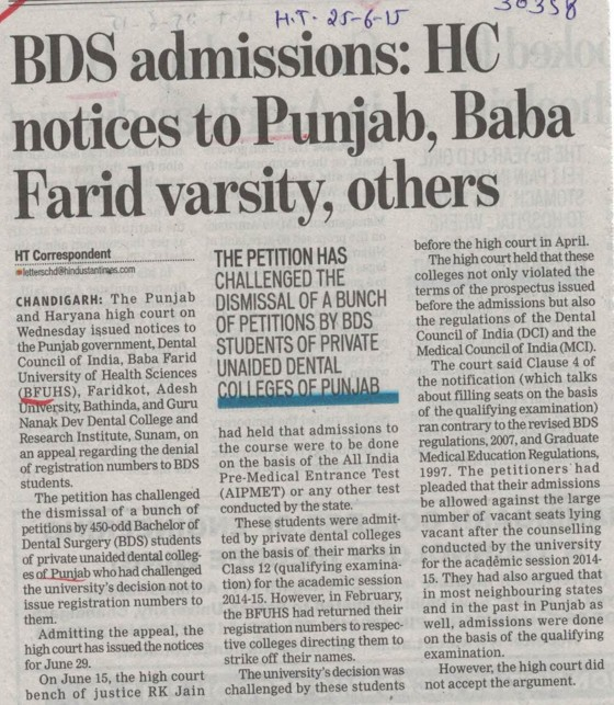 BDS admission, HC notices to Punjab, Baba Farid Varsity (Baba Farid University of Health Sciences (BFUHS))