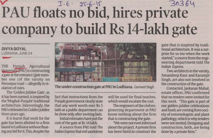 PAU floats no bid, hires pvt company to build Rs 14 lakh gate (Punjab Agricultural University PAU)