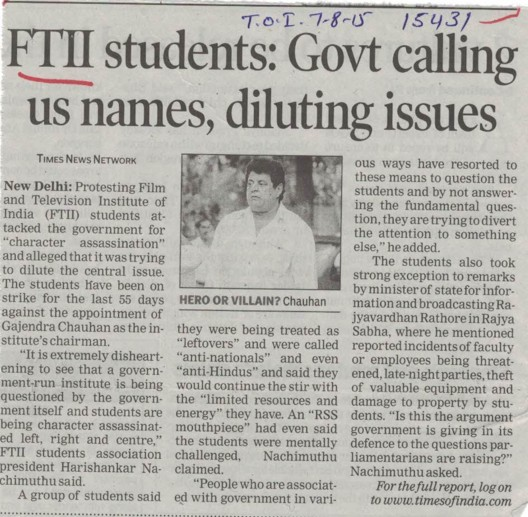 Govt calling us names, diluting issues (Film and Television Institute of India)