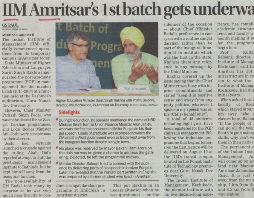 IIM officially commenced operations from its temporary campus in Amritsar (Indian institute of Management (IIM))