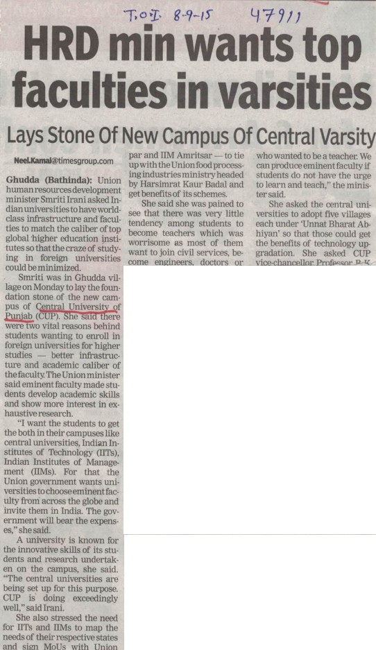 HRD min wants top faculties in varsities (Central University of Punjab)