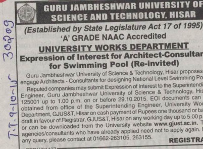 Architectonsultant for swimming pool (Guru Jambheshwar University of Science and Technology (GJUST))
