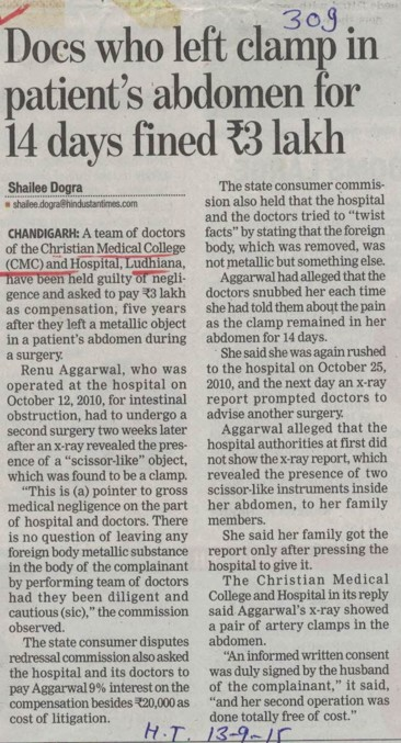 Docs who left clamp in patient abdomen for 14 days (Christian Medical College and Hospital (CMC))