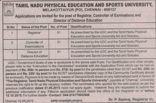 Controller of Examiner (Tamilnadu Physical Education and Sports University)