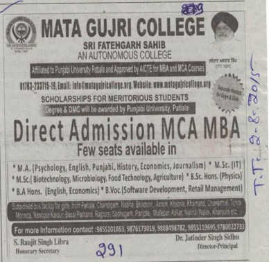 MBA and MCA (Mata Gujri College)