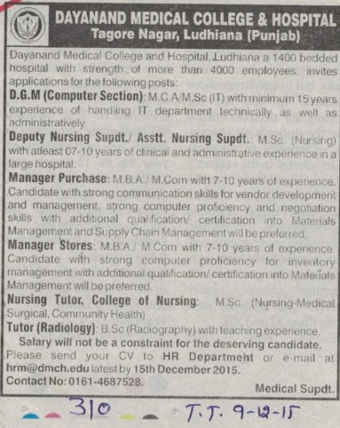 Stores Manager (Dayanand Medical College and Hospital DMC)