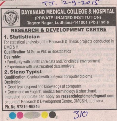 Steno Typist (Dayanand Medical College and Hospital DMC)