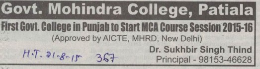 MCA Course (Government Mohindra College)