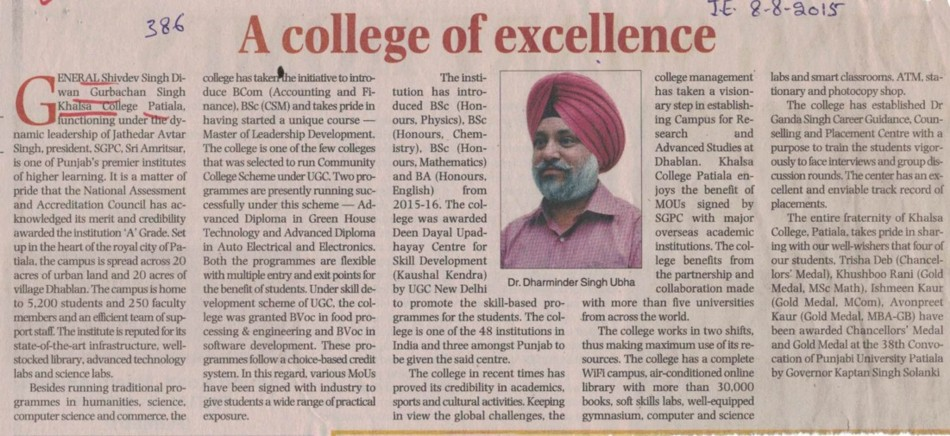 Message of Dharminder Singh Ubha (Khalsa College)