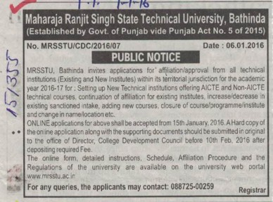Approval of Technical Institute (Maharaja Ranjit Singh State Technical University (MRSSTU))