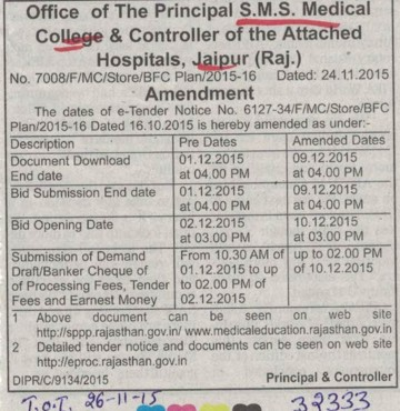 Amendment in Tender (SMS Medical College)