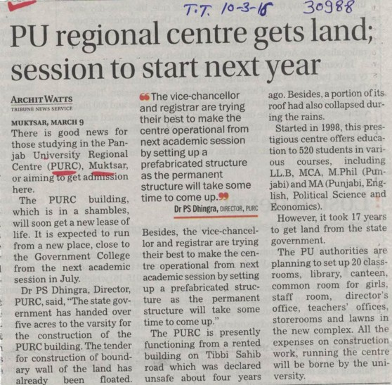 PU regional centre gets land, session to start next year (Panjab University Regional Centre, Department of Law)