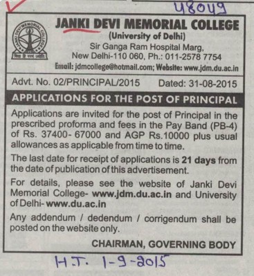 Principal on regular basis (Janki Devi Memorial College)