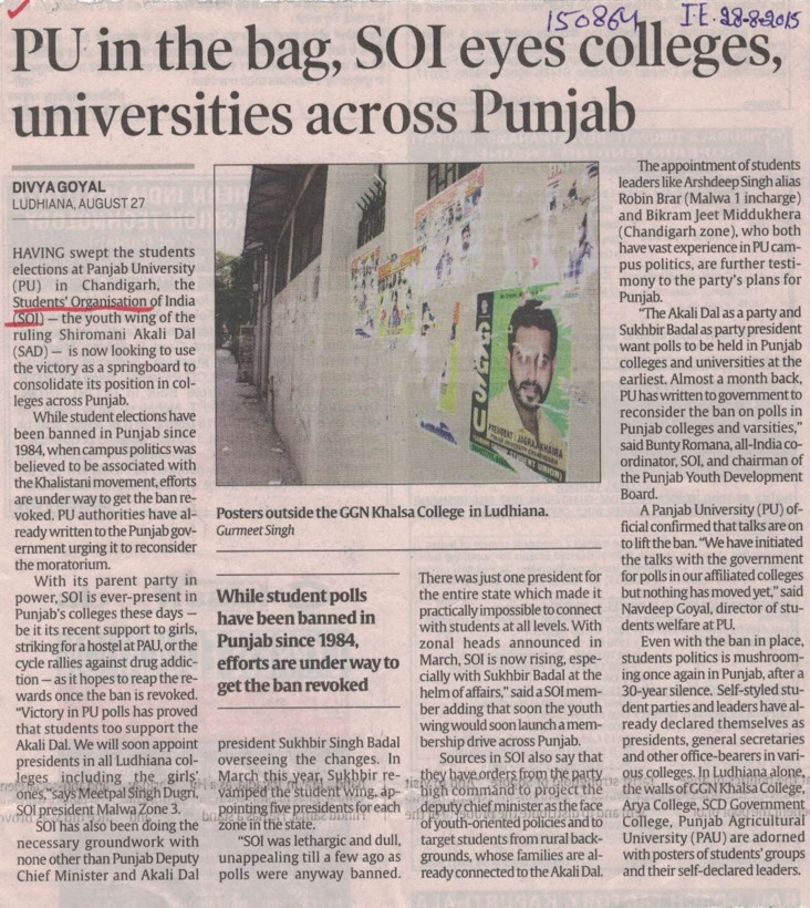 PU in the bag, SOI eyes colleges, universities across Punjab (Student Organisation of India (SOI) UT)