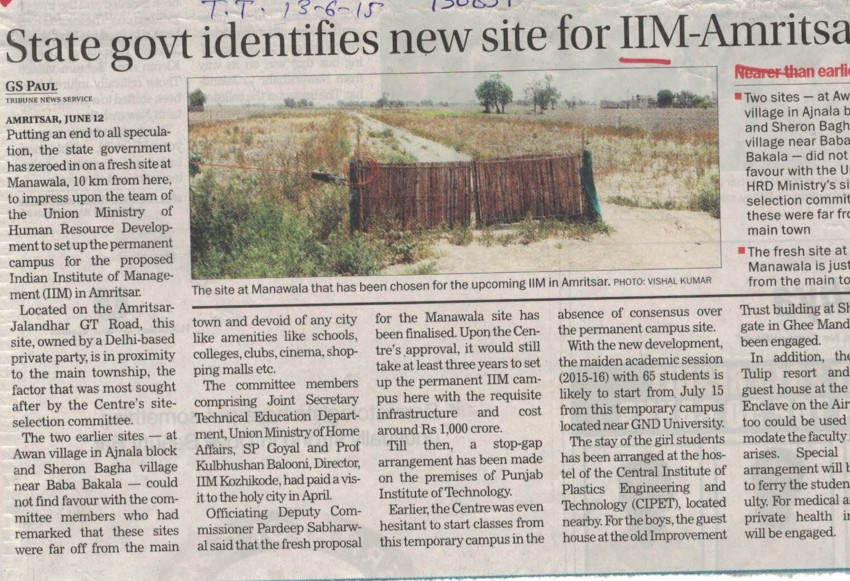 State govt identifies new site for IIM (Indian institute of Management (IIM))
