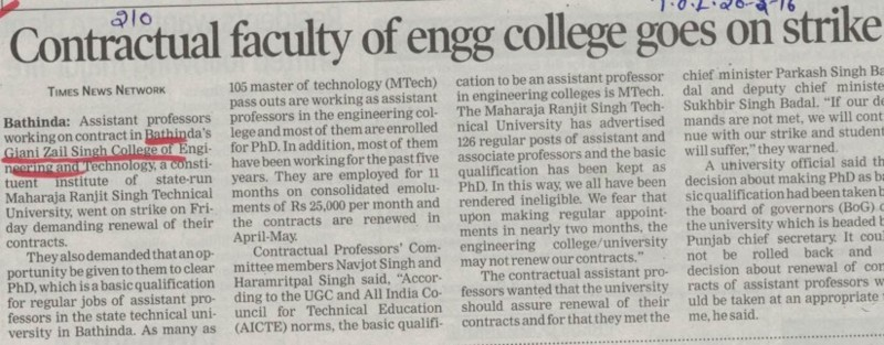 Contractual faculty of engg college goes on strike (Giani Zail Singh College Punjab Technical University (GZS PTU) Campus)