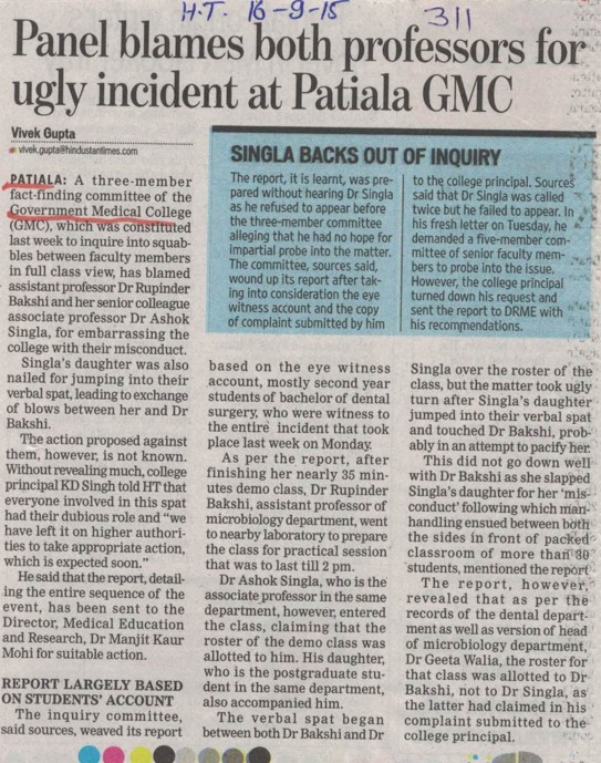 Panel blames both professors for ugly incident at Patiala GMC (Government Medical College and Rajindra Hospital)