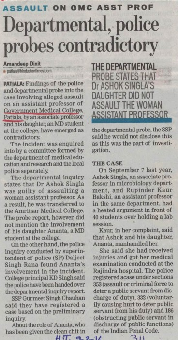 Departmental, police probes contradictory (Government Medical College and Rajindra Hospital)