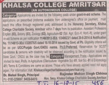 Asstt Professor for Botany (Khalsa College for Women)
