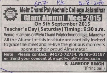Teachers day celebrated (Mehr Chand Polytechnic College)