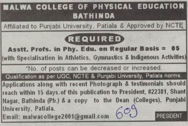 Asstt Professor in Physical Education (Malwa College of Physical Education)
