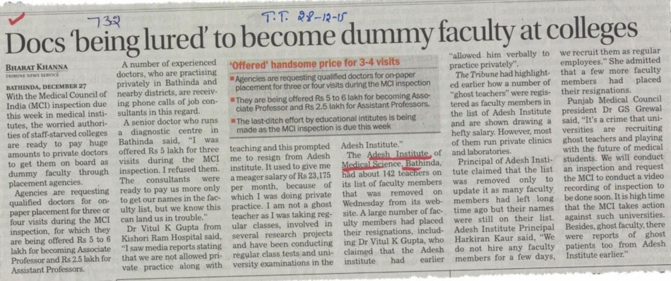 Docs being lured to become dummy faculty at colleges (Adesh Institute of Medical Sciences and Research)