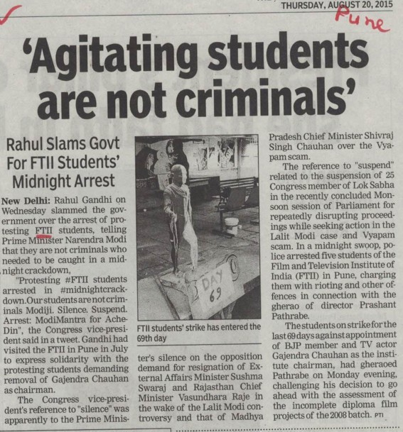 Agitating students are not criminals (Film and Television Institute of India)