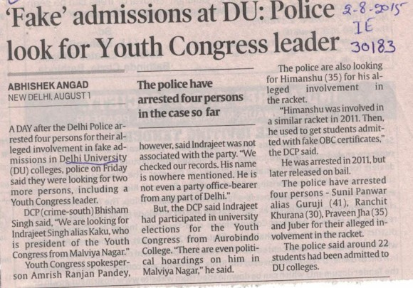Fake admission at DU (Delhi University)