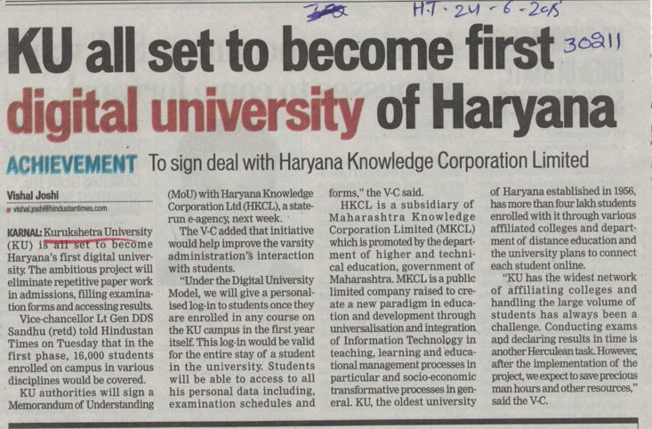 KU all set to become first digital university of Haryana (Kurukshetra University)
