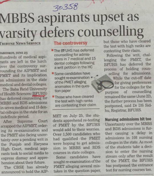 MBBS aspirants upset as varsity defers counselling (Baba Farid University of Health Sciences (BFUHS))