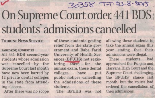 On SC orders, 441 BDS students admission cancelled (Baba Farid University of Health Sciences (BFUHS))