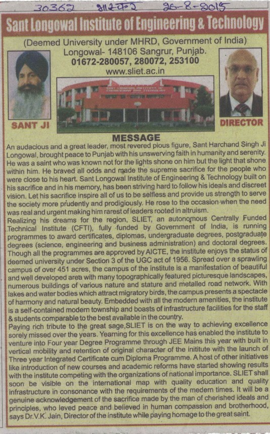 Message of Director (Sant Longowal Institute of Engineering and Technology SLIET)