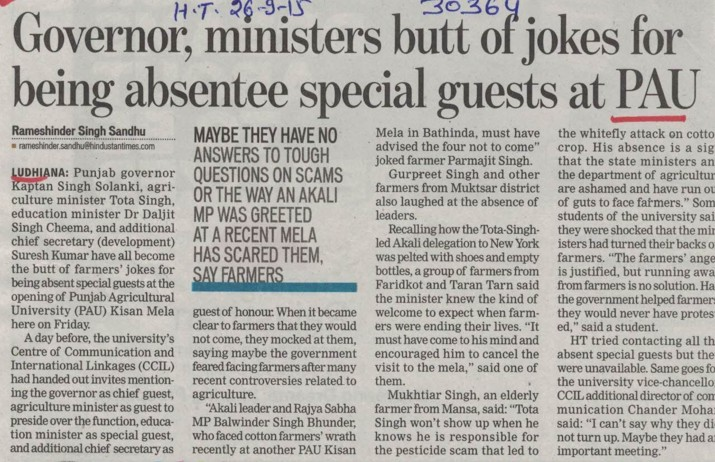 Governor, minister butt of jokes for being absentee special guestes (Punjab Agricultural University PAU)