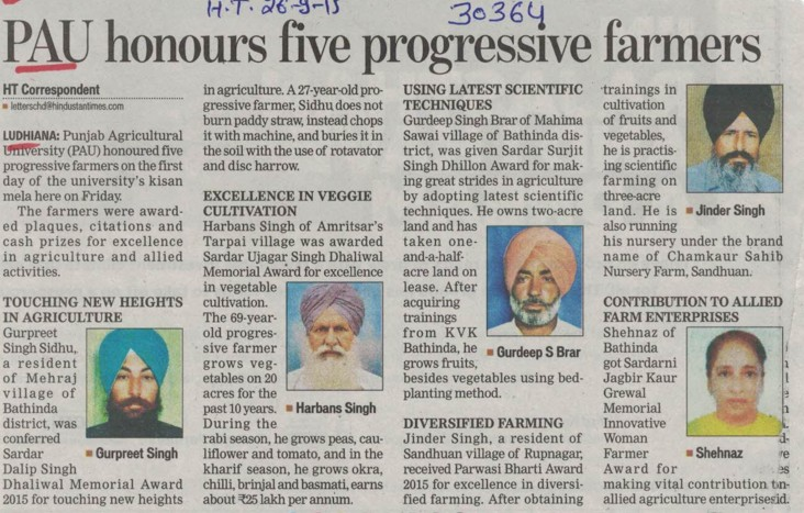 PAU honours five progressive farmers (Punjab Agricultural University PAU)