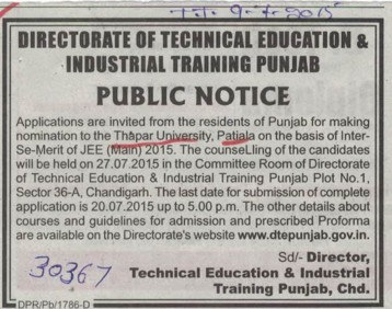 JEE MAIN 2015 (Thapar Institute of Engineering and Technology University)