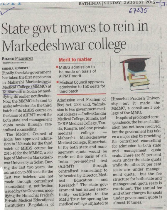 State govt moves to rein in Markedeshwar college (MM Medical College Kumarhatti)