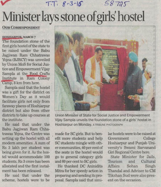 Minister lays stone of girls hostel (Government Food Craft Institute)