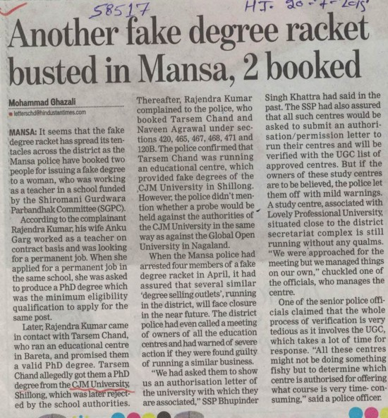 Another fake degree racket busted in Mansa (Chander Mohan Jha (CMJ) University)