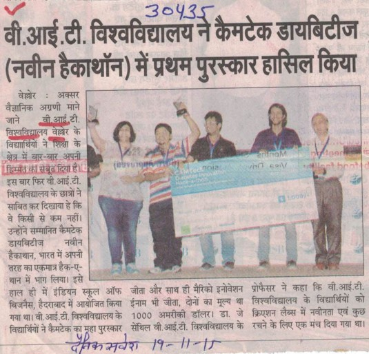 Naveen Heckathan get first prize (VIT University)