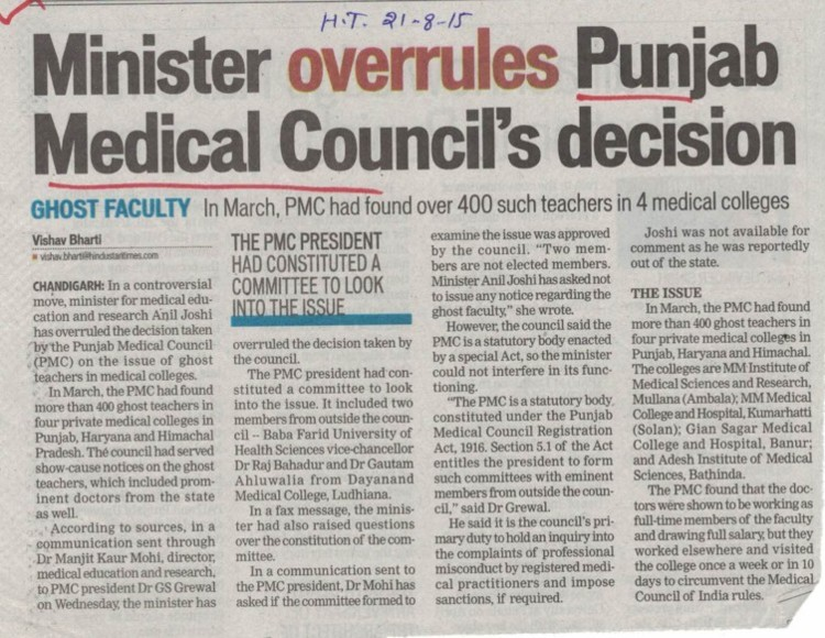 Ministers overrules Punjab Medical Council decision (PUNJAB MEDICAL COUNCIL)