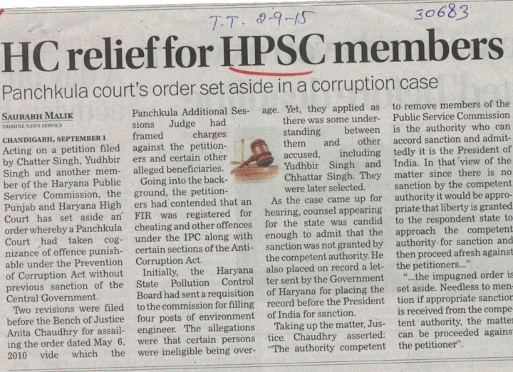 HC relief for HPSC members (Haryana Public Service Commission (HPSC))