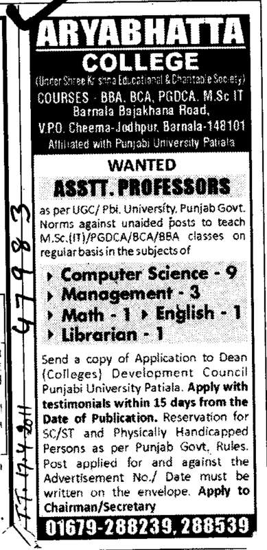 Assistant Professors in Computer Science (Aryabhatta College of Engineering Jodhpur Cheema)
