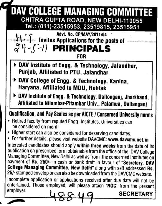 Principal in Education (DAV College Managing Committee)