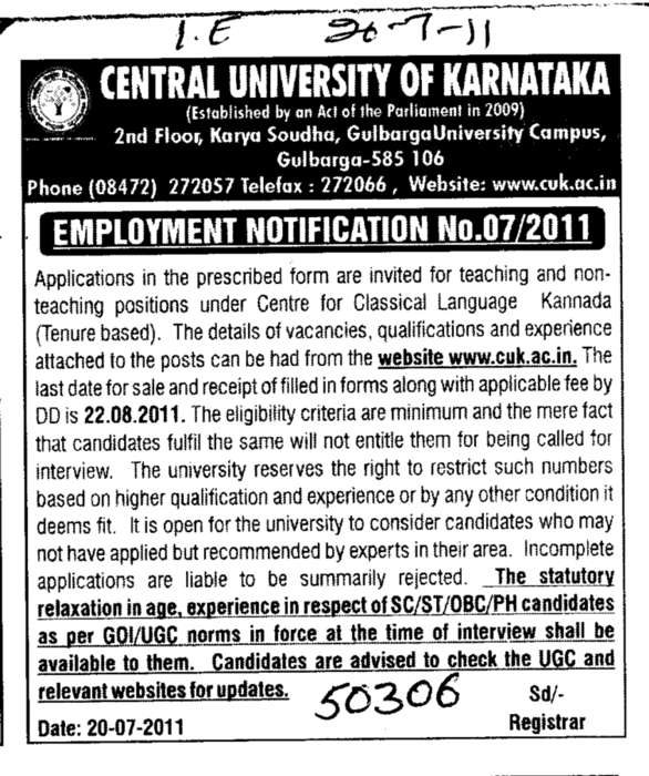 Teaching and Non Teaching Positions (Central University of Karnataka)