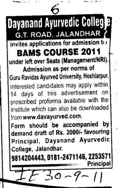 BAMS Courses 2011 (Dayanand Ayurvedic College)