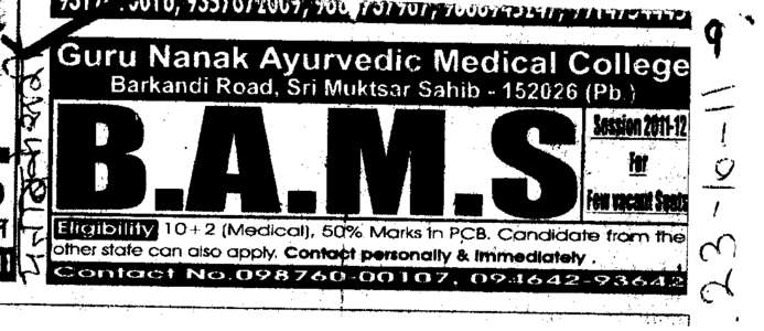 BAMS Few Vacants Seats (Guru Nanak Ayurvedic Medical College)